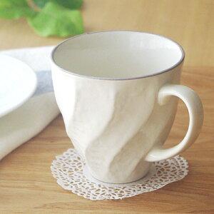 ウェーブマグカップ アウトレット コーヒー ナチュラル シンプル