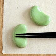 グリーン アウトレット カラフル テーブル シンプル