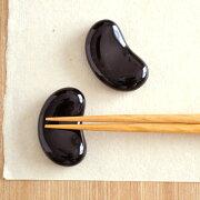 ブラック アウトレット カラフル テーブル シンプル
