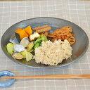 黒水晶 8寸皿    和食器/プレート/パスタ皿/大皿/カレー皿/ワンプレート
