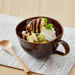 【テーブルウェアイーストオリジナル】具だくさんスープやカフェオレに♪EASTオリジナル 和カフ...
