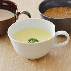 スープマグ オリジナル スタイル アウトレット カフェオレ マグカップ