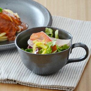 【45%OFF】【大人気!おすすめ食器】食材が映える、モダンなスープカップ。EASTオリジナル ス...