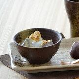 和食器塗り分けプチ小鉢アウトレット食器/和食器/小鉢/和の器/取り皿/カップ/湯呑み
