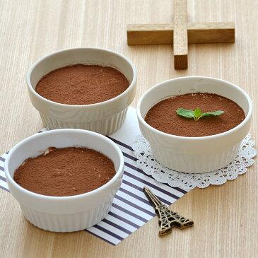 カフェ食器 スタックスフレカップ(M) 3.5inc(アウトレット)ココット スフレ 離乳食食器 カフェ食器 ボウル カップ ベビー食器 おしゃれ カフェ風 ナチュラル