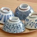 和食器 茶漬け茶碗 (京)ご飯茶碗/ごはん茶碗/お茶碗/ちゃわん/大きめ茶碗/男性用茶碗