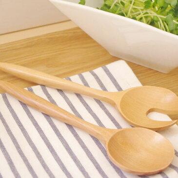 木製 サーバーセット(ナチュラル)スプーン/フォーク/木のカトラリー/サラダサーバー/取り分け/サラダ用/おしゃれ/カフェ風/北欧/パーティ用