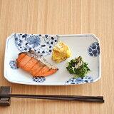 藍凛堂花伊万里焼物皿長角皿/長皿/お皿/和食器/染付け/角皿/刺身皿