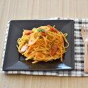 本格カフェ気分♪コモンズ スクエア20.5cm皿 (黒マット) (アウトレット) カラフルな食...