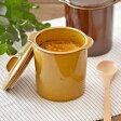 茶碗蒸し 和カフェスタイル ジャポネココット蓋付(キャラメル)(アウトレット込み)茶碗むし/洋風茶碗蒸し/スープカップ/カフェ食器/うつわ/デザートカップ/美濃焼/和食器/持ち手付き