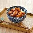 (古染たこ唐草) おこのみ丼ぶり(小) (アウトレット込み)      どんぶり/小どんぶり/麺鉢/丼/ボウル/お茶漬け丼