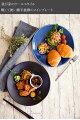 和食も洋食も使えて便利! インスタグラムでも人気のおしゃれな黒いお皿のおすすめを教えて。