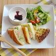 角皿 NEW ホテルスクエアディッシュ (25cm) (アウトレット込み)カフェ食器/プレート/正角皿/白いお皿/おしゃれ食器/ディナー皿/白い食器/ポーセリンアート