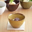 和のスモールボウル (カラメル) (アウトレット)   小鉢/和の小鉢/カラフルな小鉢/ボール…