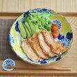 藍三昧 (黄地草花) 8寸皿 (アウトレット込み)      和食器/プレート/お皿/和風/盛り皿/花柄/大皿