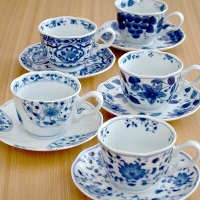 藍凛堂 コーヒー碗皿