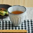 和のしのぎカップ (黒土)   湯呑み/ゆのみ/コップ/茶器/和食器/湯呑
