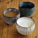 和食器 手造り 土物のゆったり碗 しのぎお碗 小鉢 アイスボウル デザートカップ サラダボウル カップ 湯呑み 和のスープボウル スープカップ カフェオレボウル 陶器 カフェ風 モダン 和カフェの写真
