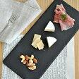 ナロースレートプレート 長角皿 35cmスレートボード/角皿/チーズボード/おもてなし食器/前菜皿/長角皿