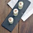 ナロースレートプレート 長角皿 30cmスレートボード/角皿/チーズボード/おもてなし食器/前菜皿