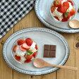 ドット オーバルプレート 21cm 黒土白釉  ケーキ皿/中皿/楕円皿/パン皿/サラダ皿/和食器/カフェ食器