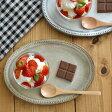 ドット オーバルプレート 21cm 赤土ベージュ  ケーキ皿/中皿/楕円皿/パン皿/サラダ皿/和食器/カフェ食器