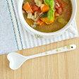 陶製スプーン ハート×ドット (イエロー) (アウトレット込み) カトラリー/白い食器/洋食器/可愛い食器/カフェ食器