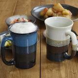 ビアジョッキテシゴト520cc陶器製4色掛分け和食器/ビアマグ/ジョッキ/酒器/中ジョッキ/民芸食器