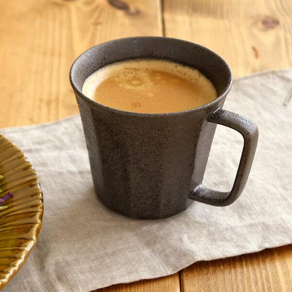 マグカップ 削ぎ(和モダン) 軽量