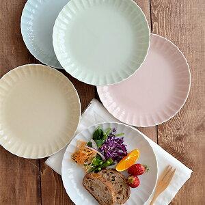 大皿 おしゃれ ディナープレート EASTオリジナル frill(フリル) プレート 大皿 中皿 お皿 皿 パスタ皿 カレー皿 ワンプレート 食器 洋食器 和食器 ディナープレート ケーキ皿 サラダ皿 パン皿 花型 かわいい 可愛い