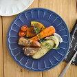 しのぎ お花のリムプレート 23cm ネイビーパスタ皿/大皿/お皿/サラダ皿/洋食器