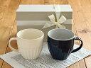 送料無料 ペアマグカップ Estmarc(エストマルク) BlurMug マグカップ/マグ/コップ/カップ/ペアセット/夫婦/ギフト/贈り物/プレゼント/ギフトセット/食器セット/ペア食器/結婚祝い/記念日/引っ越し祝い/誕生日/おしゃれ