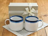 送料無料 ペアマグカップ Pino ブルー×ホワイト マグカップ マグ コップ カップ ペアセット 夫婦 ギフト 贈り物 プレゼント ギフトセット 食器セット ペア食器 結婚祝い 記念日 引っ越し祝い 誕生日 おしゃれ
