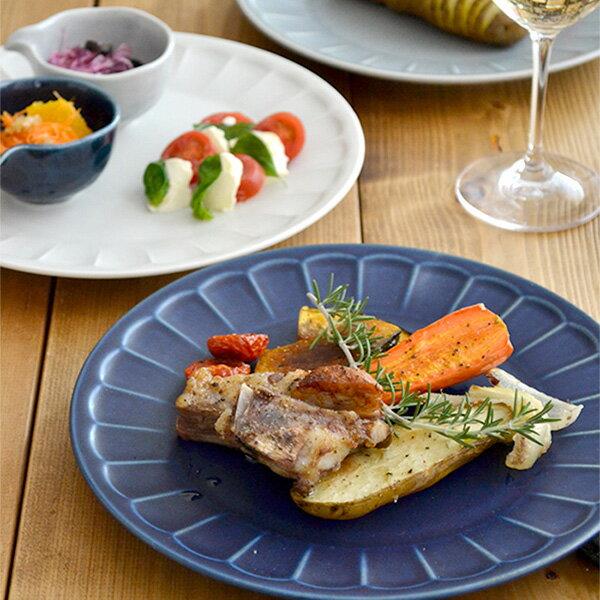 お皿 おしゃれ しのぎ お花のリムプレート 23cm 皿 和食器 洋食器 大皿 パスタ皿 プレート 食器 かわいい 可愛い サラダ皿 ディナープレート デザート皿 ケーキ皿 ワンプレート ランチプレート カフェ食器