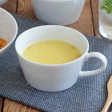 スープカップ 白い食器 (EAST限定)クレール clair ホワイト カップ コップ おしゃれ ボウル 食器 洋食器 シンプルなスープカップ 白い食器 スープマグ デザートカップ スープボウル ポーセリンアート カフェ風 カフェ食器