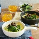 グラタン皿フライパン型(直火OK)グラタン皿 丸/手付きグラタン皿/直火対応/オーブン対応食器/オーブンウェア/おうちカフェ食器/アヒージョ鍋/直火/日本製/おしゃれ/カフェ食器