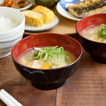 汁椀 浅型 亀甲 日本製 和食器 お椀 スープボウル ボウル 浅い カフェ風 カフェ食器 モダン おしゃれ