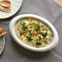 グラタン皿大楕円ホワイト2〜3人用 オーブンウェア/オーブン料理/ドリア/グリル料理/ラザニア/パイ料理/オーバル/パーティー/おもてなし/大きいサイズ/白い食器/モダン/シンプル/おしゃれ