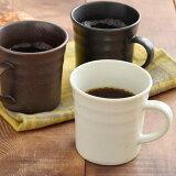 マグカップ ゆったりマグ ボーダー 8.8cm おしゃれ 和食器 洋食器 食器 コーヒーマグ カップ コップ マグ コーヒーカップ ボウル モダン 和モダン シンプル