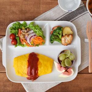 ランチプレート(ホワイト)フラットタイプ仕切り皿 ランチプレート 白い食器 カフェ食器 仕切りプレート アウトレット 食器 キッズ食器 キッズ 子供食器 おしゃれ