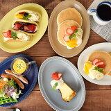 大皿 プレート おしゃれ ドット オーバルプレート 24cm 磁器 楕円皿 お皿 皿 和食器 洋食器 プレート 主菜皿 ディナープレート ワンプレート デザートプレート パスタ皿 ケーキ皿 サラダ皿 カフェ食器 おうちCafe おしゃれ かわいい 可愛い