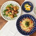 大皿 青十草 25cm 和食器 和食器 プレート 皿 お皿