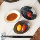 楕円小皿 12cm 月光 和食器 和食器 小皿 お皿 白い食器 楕円 取り皿 お菓子皿 楕円皿 デザートプレート かわいい 来客用和皿