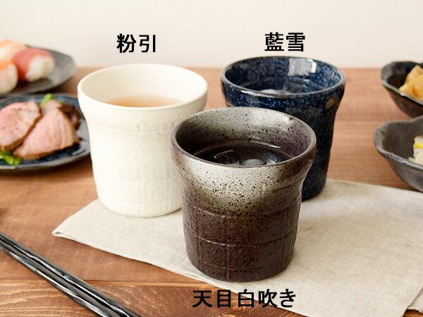 テーブルウェアイースト『焼酎ロックカップ(kt-054)』