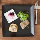 大皿 スクエアプレートLL 26cm ブラック LAPIS皿 さら プレート 角皿 主菜皿 パスタ皿 ディナープレート メインディッシュ デザートプレート ワンプレート 洋食器 おうちCafe おしゃれ 食器