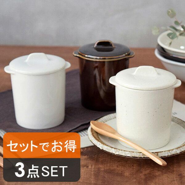 ジャポネココット3色セット蓋付和カフェスタイル和食器食器セット茶碗蒸し器茶碗蒸し茶わん蒸しプリンカップスープカップデザートカップココットおうちCafeおしゃれ食器