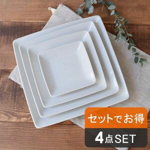 食器セット NEW ホテルスクエアディッシュ(4サイズセット)プレート お皿 白い食器セット 角皿 白 角皿 四角いお皿 取り皿 食器 白 パーティー おしゃれ 食器セット カフェ風 シンプル 業務用