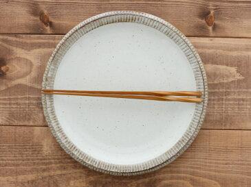 和食器 大皿 渕錆粉引ディナープレート/和の大皿/和風パスタ皿/ナチュラル/パスタ皿/主菜皿/サラダ皿/デザート皿/おしゃれ/ナチュラル/カフェ食器/カフェ風