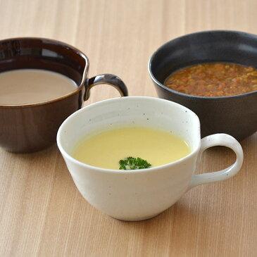 スープカップ EASTオリジナル 和カフェスタイル おしゃれ 和食器 食器 スープマグ カップ マグ マグカップ コップ 持ち手 サラダカップ デザートカップ アイスクリームカップ カフェ食器 カフェ風 かわいい 可愛い