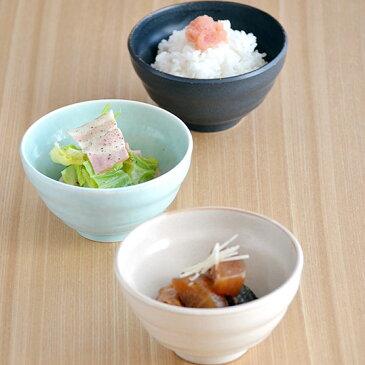 お茶碗 やすらぎめし碗 【アウトレット】 おしゃれ 食器 和食器 茶碗 ご飯茶碗 飯碗 ごはん茶碗 ちゃわん ボウル 茶わん ライスボウル 日本製 カフェ風 モダン シンプル 訳あり かわいい 可愛い